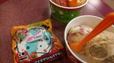 Photo of Ice Cream Shop サーティワン アイスクリーム 田無アスタ店 at 田無町2-1-1, 西東京市 188-0011, Japan