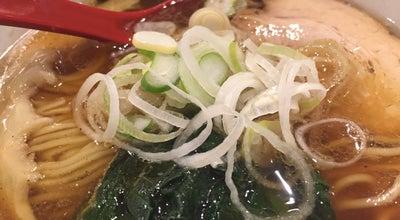 Photo of Ramen / Noodle House 麺屋 燕食堂 at Japan