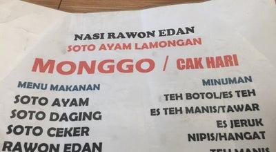 Photo of Breakfast Spot Soto Ayam 'Monggo' at Seberang Ruko Taman Palem Lestari D1-1d, Jakarta Barat, Indonesia