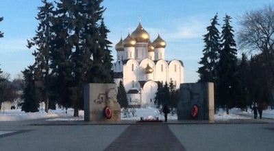 Photo of Monument / Landmark Вечный огонь at Пл. Челюскинцев, Ярославль, Russia