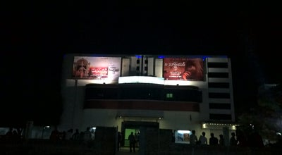 Photo of Indie Movie Theater Harihar Cinemas at Koritipadu, Guntur, India