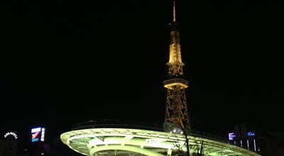 Photo of Monument / Landmark 名古屋テレビ塔 (Nagoya TV Tower) at 中区錦3-6-15 先, 名古屋市 460-0003, Japan