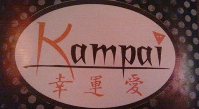 Photo of Sushi Restaurant Kampai at 104 Sul, Rua Se-05, Lote 14, Palmas 77000-000, Brazil