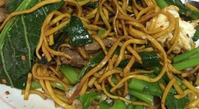 Photo of Chinese Restaurant ร้านเฮียตง ผัดซีอิ๋ว ยะลา at เฮียตง, ยะลา 95000, Thailand