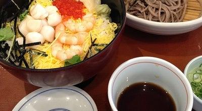 Photo of Japanese Restaurant 和食さと 守口店 at 京阪本通2-14-9, 守口市 570-0083, Japan