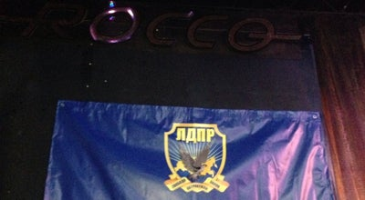 Photo of Nightclub Рокко at Ул. Минина, 10б, Нижний Новгород, Russia