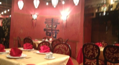 Photo of Chinese Restaurant Sianggan at 41 Gamsaxurdia Avenue, Tbilisi, Georgia