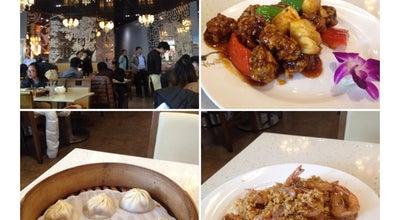 Photo of Dim Sum Restaurant 一茶一座 CHAMATE at 青秀路, 南宁, 广西, China