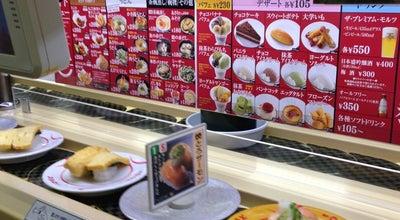 Photo of Sushi Restaurant スシロー 調布店 at 深大寺北町4-30-1, 調布市, Japan