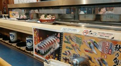 Photo of Japanese Restaurant すし鮮 呉店 at 日本, 呉市, Japan