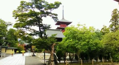 Photo of Temple 最勝院 五重塔 at 銅屋町63, 弘前市, Japan