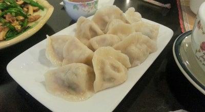 Photo of Chinese Restaurant Qingdao Garden at 2382 Massachusetts Ave, Cambridge, MA 02140, United States