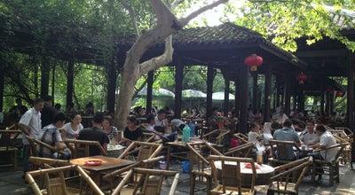 Photo of Park 人民公园 at 12 Shaocheng Rd., Chengdu, Si, China