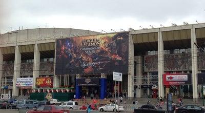 Photo of Concert Hall Московский дворец молодежи at Комсомольский Просп., 28, Москва 119146, Russia