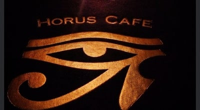 Photo of Hookah Bar Horus Café & Kebab House at 93 Avenue B, New York, NY 10009, United States