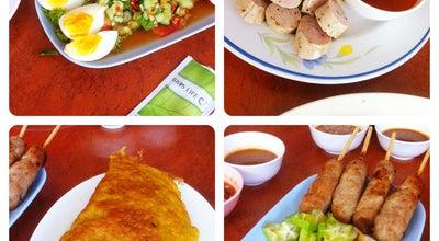 Photo of Vietnamese Restaurant กอล์ฟเฟอร์เฮ้าส์ at 457-459 Pichitrungsan Rd, Mueang Ubon Ratchathani 34000, Thailand