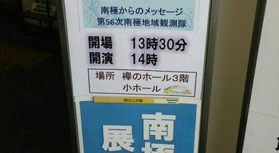 Photo of Library 野田市立興風図書館 at 中野台168-1, 野田市, Japan