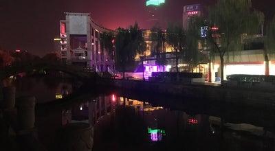 Photo of Plaza 泉城广场 | Quancheng Square at 泺源大街69号, 济南市, 山东 250000, China