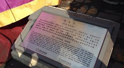 Photo of Temple 樂成宮 at 東區旱溪街48號, Taichung 401, Taiwan
