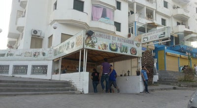 Photo of Bakery Boulangerie IKRAM at Centre Ikram, Av. Othman Ibn Affane, El Menzah VII 2091, Tunisia