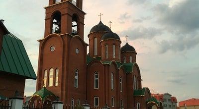 Photo of Temple Храм Святой Троицы at Королев, Russia