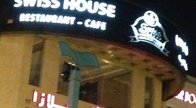 Photo of Swiss Restaurant Swiss House Restaurant & Cafe at Olayya, Medina, Saudi Arabia
