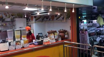 Photo of Juice Bar けいはん・ジューサーバー 枚方市駅店 at 岡東町19-14, Hirakata 573-0032, Japan
