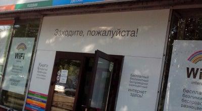 Photo of Bookstore ЧитайГород at город Новосибирск, Russia