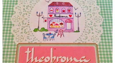 Photo of Bakery Theobroma at Gr-8 City Park, Mumbai 400076, India