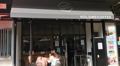 Photo of Coffee Shop HOLDME SPECIALTY COFFEE at 분당구 판교역로 240, 성남시 463-400, South Korea