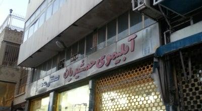 Photo of Ice Cream Shop Jamshidian Ice Cream | بستنی جمشیدیان at Naser Khosro St., Shiraz, Iran