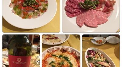 Photo of Italian Restaurant レストラン カッペリーニ at 城西2丁目4−61, 米沢市, Japan