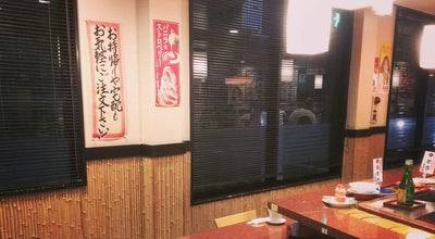 Photo of Sushi Restaurant 味のれん at 西野1丁目79-1, 伊丹市, Japan