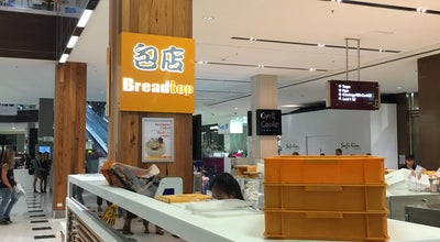Photo of Bakery Breadtop at Geelong 3220, Australia
