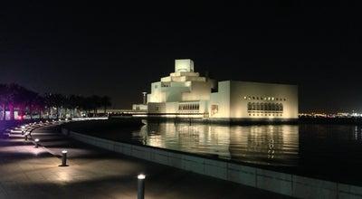 Photo of Park Museum of Islamic Art Park | حديقة متحف الفن الإسلامي at Museum Of Islamic Art, Doha, Qatar