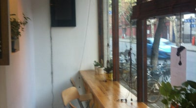 Photo of Cafe Você Cafe at 568 Yongjia Rd, Shanghai, Sh, China