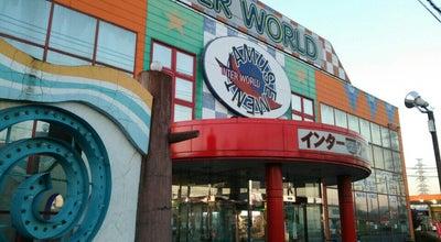 Photo of Arcade インターワールド 岩槻店 at 南平野46-1, さいたま市岩槻区, Japan