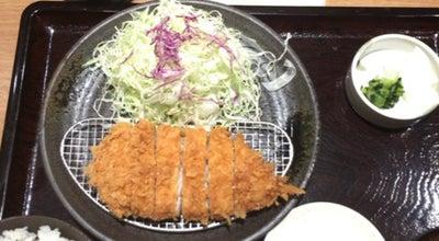 Photo of Food とんかつ和幸 トスカせんげん台店 at 千間台西1-67, 越谷市 343-0041, Japan