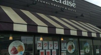 Photo of Dessert Shop シャトレーゼ 春日部大沼店 at 大沼7-50-1, 春日部市, Japan