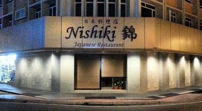 Photo of Japanese Restaurant Nishiki Japanese Restaurant 錦 at Kota Kinabalu 88000, Malaysia