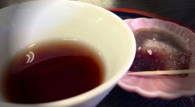 Photo of Dessert Shop 十勝甘納豆本舗 17号店 at 錦町2-1-1, 蕨市 335-0005, Japan