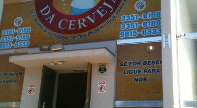 Photo of Beer Garden Emporio da Cerveja at Av America 1705, Cianorte 87.200-000, Brazil