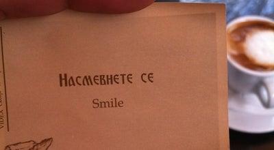 Photo of Cafe The Gallery at Франклин Рузвлет 63а/2, Скопје 1000, Macedonia