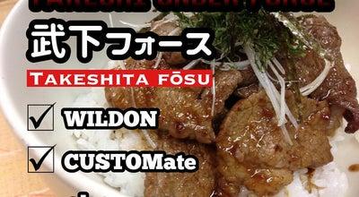 Photo of Steakhouse ログテラスカントリー at 都島町3594-2, 都城市 885-0083, Japan