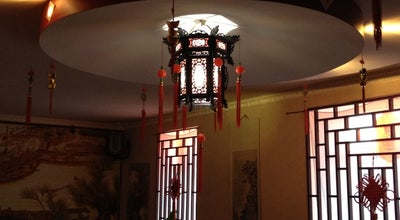 Photo of Chinese Restaurant Сибао at Ул. Островского, 2, Кострома 156000, Russia