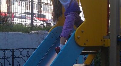 Photo of Playground Площадка напротив Peperoni at Russia