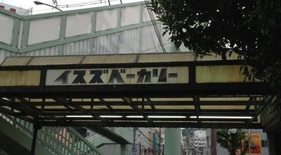 Photo of Bakery イスズベーカリー 本店 at 中央区布引町2-1-2, 神戸市 651-0097, Japan