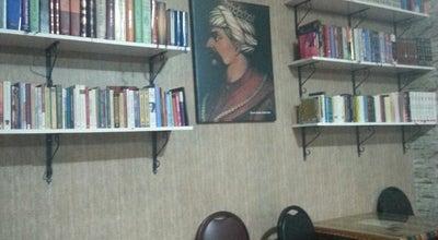Photo of Tea Room Yavuz Selim Çay Ocağı at Kemaliye Mahallesi Trabzon Caddesi, Vakfıkebir 61400, Turkey