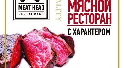 Photo of Steakhouse MeatHead at Конюшенная Пл., 2, Санкт-Петербург, Russia