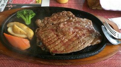 Photo of Steakhouse ステーキハウス・ビックリ大将 at 平良字西里1304−8, 宮古島市 906-0012, Japan